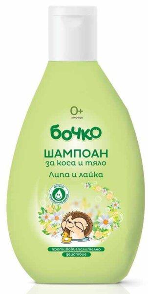 Бочко Бебешки шампоан - лайка и липа 200 мл. 521